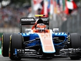 Manor folds after failing to find buyer