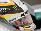 Lewis Hamilton says helmet competition attracted 8,000 entries