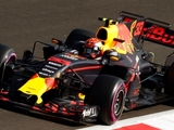 Verstappen 'super annoyed' to miss pole
