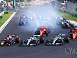Hungarian GP blow as events ban puts F1 race in doubt