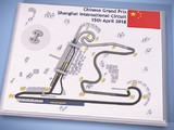 Video guide: Chinese Grand Prix's Shanghai Formula 1 circuit