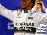 Hamilton 'gunning' for the title