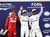 Bottas will not back up Vettel to aid Hamilton's F1 title bid
