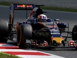Gasly: Verstappen success aids youngsters