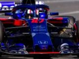 Honda confirm engine changes