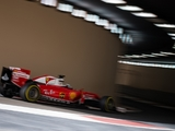 Vettel: We had no rhythm