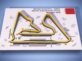 Video guide: Bahrain Grand Prix's Sakhir F1 circuit