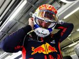 Red Bull's Verstappen had 'much better feeling' at F1 Styrian GP