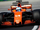 McLaren has September PU deadline - Boullier