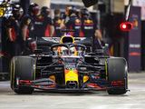 Red Bull 'close to a conclusion' on 2022 power unit