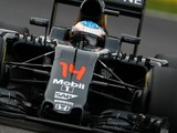 Fernando Alonso: Suzuka disappointment a 'nasty surprise'