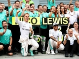 Hamilton not worried Rosberg's reliability