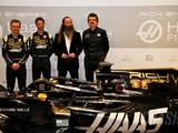 Haas F1 backers want to beat Red Bull 'on and off' track
