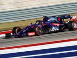 Daniil Kvyat on penalty: 'Ah f**k, that's bulls**t. It's unbelievable'