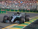 Bottas: Mercedes 'not miles clear' of F1 field