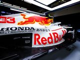 Red Bull and Honda announce collaboration beyond 2021