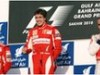 Bahrain cannot guarantee safety