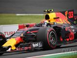 Verstappen: More flat corners makes Red Bull weaker at Suzuka