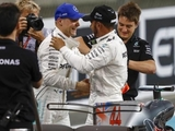 Bottas: Win the 'clear target' after Brazil defeat