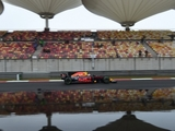 Verstappen tops wet, interrupted FP1