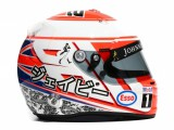 Button opens voting for 2016 helmet