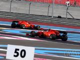 F1 French Grand Prix - FP3 Results