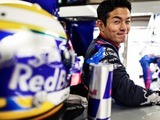 Could Red Bull sign Yamamoto? Horner responds