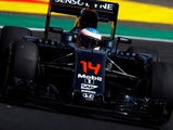 Alonso: McLaren was 'best of the rest'