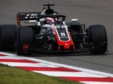 "Romain Grosjean: ""Our position in Q3 is not ideal"""