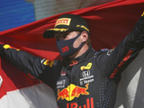 Verstappen achieves unwanted record on home soil