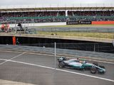 Lewis Hamilton: Home crowd spurred me on to pole