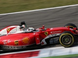Ferrari update needs tweaking Vettel