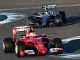 Vettel: Great start but lap times not important