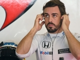 Alonso wants 'respectable' 2017 showing