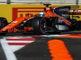 Alonso's hopes raised after Mexico 'surprise'