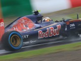 FP1 times: Sainz fastest as just 12 drivers set a time