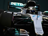 Bottas: 'Gaps are too big' for Mercedes