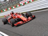 Ferrari F1 team tests new floor in Japanese Grand Prix practice