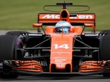 Alonso 'extremely happy' despite deficit