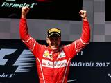 Sebastian Vettel extends title lead with Hungary win in Ferrari 1-2