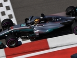 Hamilton laments final sector struggles