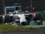 FP3: Rosberg quickest as Hamilton crashes in Japan