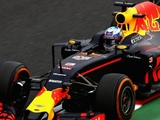 Red Bull: Gap to leading duo to big to haul back
