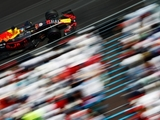 Red Bull braced for 'tough' sequence