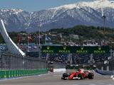 Raikkonen leads Bottas in first Russian GP practice session