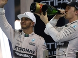 Hamilton: Rosberg defeats 'a real blessing'