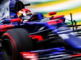 Gasly labels Brazil GP as 'best performance'