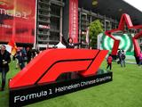 F1 reveals locations for four fan festivals in 2019