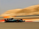 Bahrain F1 Test - Results [Wednesday 1.30pm]