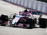 Lawrence Stroll paid £90 million for Force India Formula 1 team